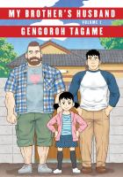 Cover image for My brother's husband. Volume 1 / Gengoroh Tagame ; translated from the Japanese by Anne Ishii.