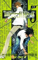 Cover image for Death note. Vol. 5, Whiteout / story by Tsugumi Ohba ; art by Takeshi Obata ; [translation & adaptation, Alexis Kirsch ; touch-up art & lettering, Gia Cam Luc].
