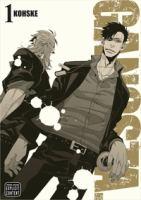 Cover image for Gangsta. Vol. 1 / Kohske ; translation & adaptation/Katherine Schilling.