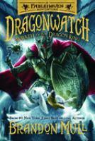 Cover image for Wrath of the dragon king / Brandon Mull ; illustrated by Brandon Dorman.