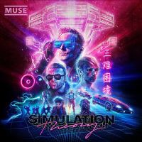 Cover image for Simulation Theory [compact disc] / Muse.