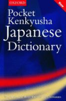 Cover image for Pocket Kenkyusha Japanese dictionary