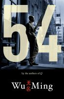 Cover image for 54