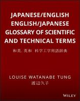 Cover image for Japanese/English English/Japanese glossary of scientific and technical terms