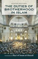 Cover image for The duties of brotherhood in Islam