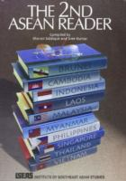 Cover image for The 2nd ASEAN reader