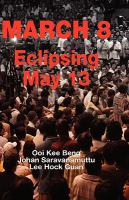 Cover image for March 8 : eclipsing May 13