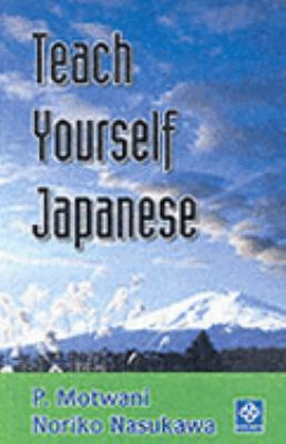 Cover image for Teach yourself Japanese