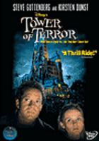 Cover image for Tower of Terror