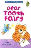 Cover image for Dear Tooth Fairy
