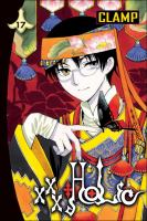 Cover image for XxxHolic. Volume 17