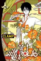 Cover image for XxxHolic. Volume 18