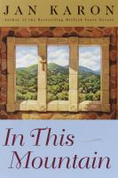 Cover image for In this mountain. bk. 7 [large print] : Mitford years series