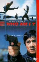Cover image for Who am I