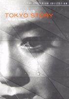 Imagen de portada para Tokyo story [videorecording DVD]
