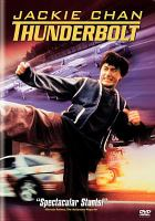 Cover image for Thunderbolt