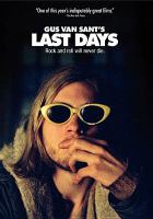 Cover image for Gus Van Sant's last days