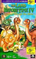 Cover image for The land before time. IV Journey through the mists