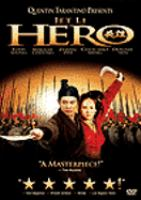 Imagen de portada para Hero