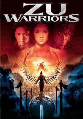 Cover image for Zu warriors