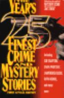 Cover image for The Year's 25 finest crime and mystery stories