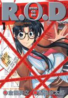 Cover image for R.O.D., Read or die. Volume 1