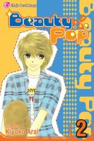Cover image for Beauty pop. Vol. 2 [graphic novel] : Narumi
