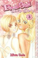 Cover image for Peach girl. Sae's story. Vol. 3
