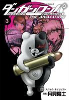 Cover image for Danganronpa, the animation. Volume 3 [graphic novel]
