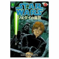 Cover image for Star wars : Return of the Jedi--manga, Book 3