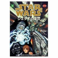 Cover image for Star wars : Return of the Jedi--manga. bk. 4