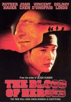 Cover image for The blood of heroes [videorecording DVD]