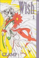 Cover image for Wish. Volume 1