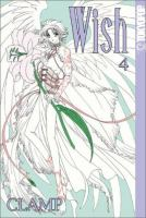 Cover image for Wish. Volume 4