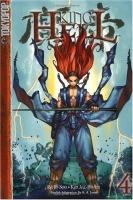 Cover image for King of hell. Vol. 4 [graphic novel]