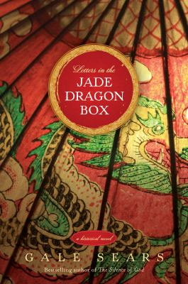 Cover image for Letters in the jade dragon box [sound recording CD] : a historical novel