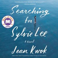 Imagen de portada para Searching for Sylvie Lee [sound recording CD]