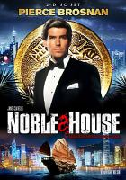 Imagen de portada para James Clavell's Noble house
