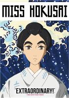 Cover image for Miss Hokusai [videorecording DVD]