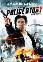 Cover image for New police story