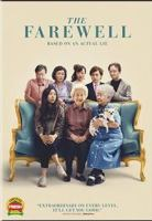 Cover image for The farewell [videorecording DVD]