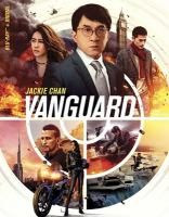 Cover image for Vanguard [videorecording Blu-ray]