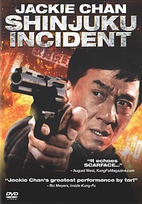 Cover image for Shinjuku incident