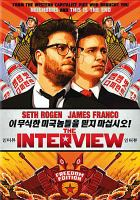 Cover image for The interview [videorecording DVD]