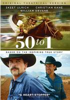 Cover image for 50 to 1 [videorecording DVD]
