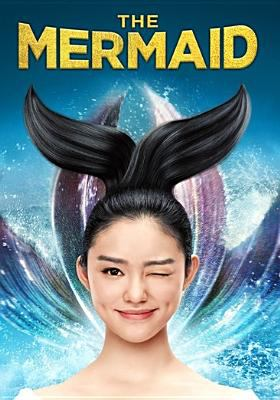 Cover image for The Mermaid [videorecording DVD]