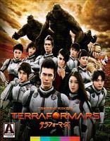 Cover image for Terraformars [videorecording Blu-ray]