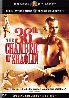 Cover image for The 36th chamber of Shaolin [videorecording DVD]