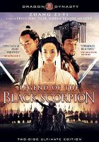 Cover image for Ye yan Legend of the Black Scorpion
