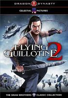 Cover image for Flying Guillotine 2
